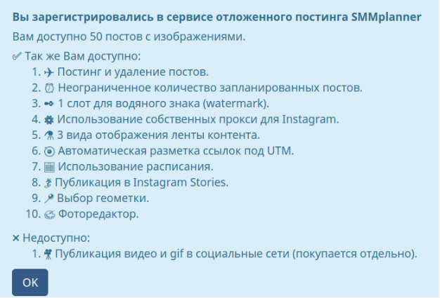 Как добавить актуальные истории в Инстаграм